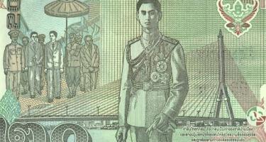 Финансовые эксперты предупредили о дальнейшем росте курса бата.